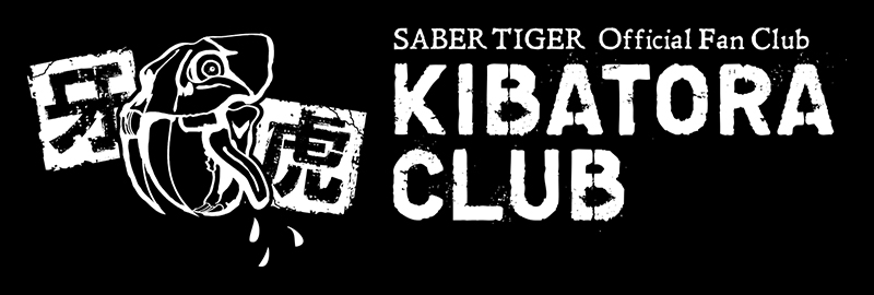 SABER TIGER Official Fan Club - 牙虎倶楽部